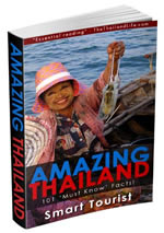 Amazing Thailand Giveaway 1