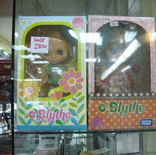 blythe toys bangkok