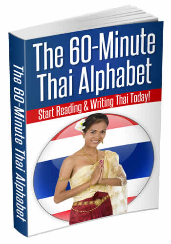 60-Minute Thai Alphabet