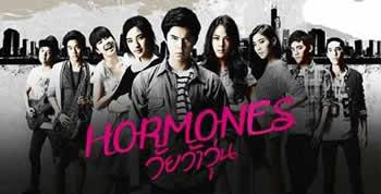 hormones thai movie