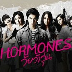 Thai Movie Series Hormones – With English Subtitles