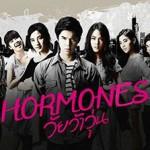 Thai Movie Series Hormones – With English Subtitles