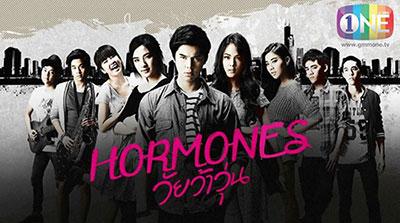 hormones series 1