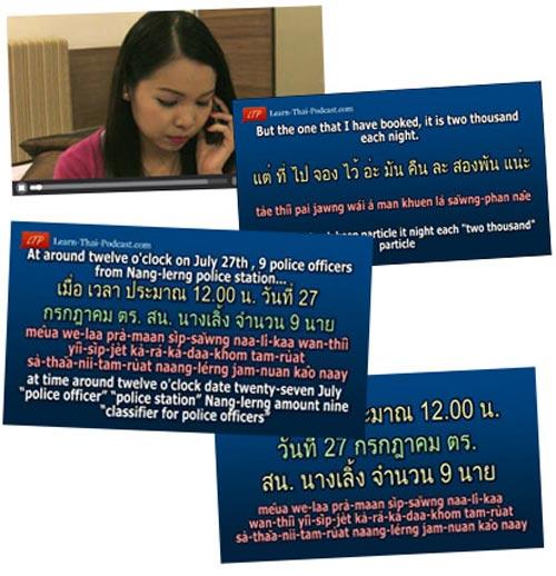 thai podcast conversation
