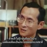 king of thailand videos