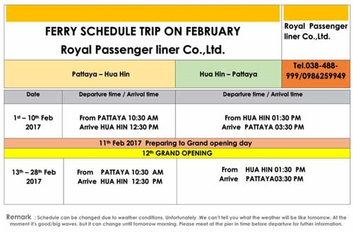 hua hin to pattaya ferry timetable