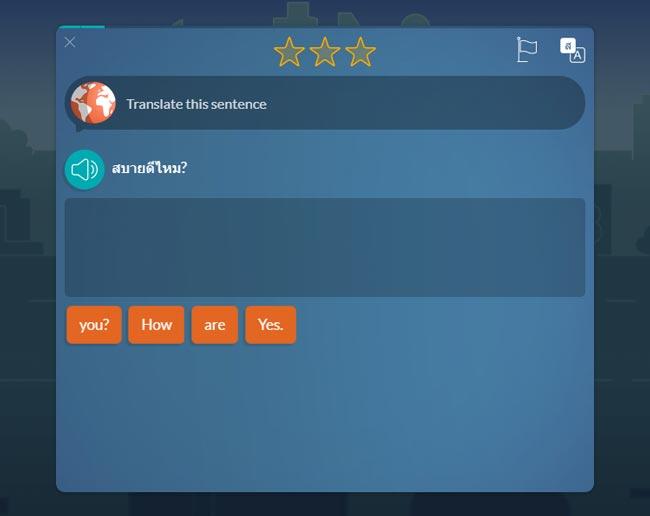 Mondly-chatbot