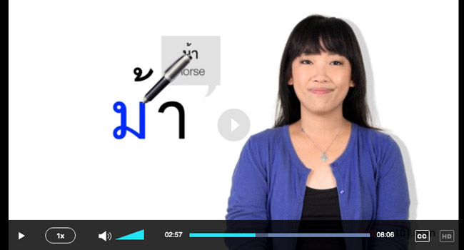 learn-to-write-thai