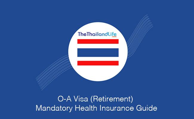 o-a-visa-insurance-guide
