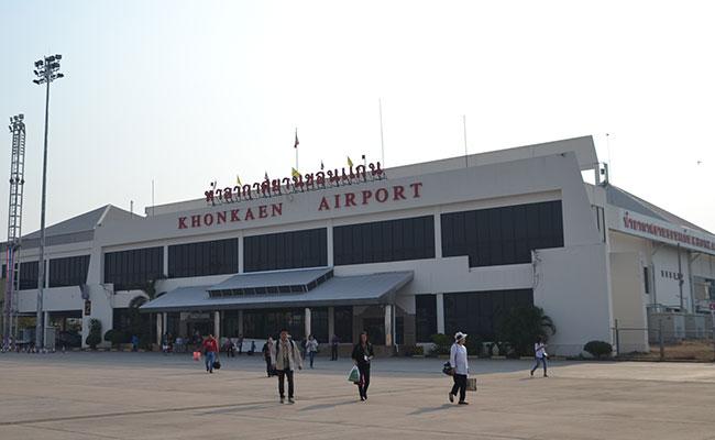 khon-kaen-airport