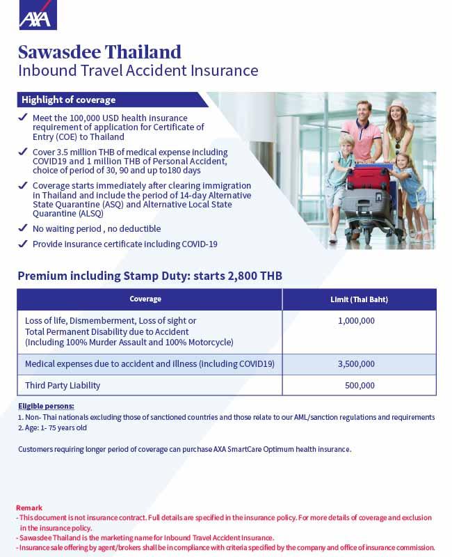 axa-covid-19-insurance
